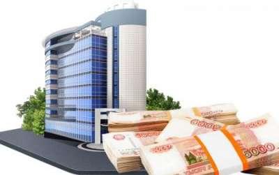 Кредитный заем под коммерческую недвижимость, - обзор от МояГотивочка